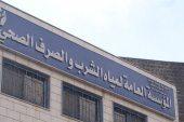 مسؤول يسرق 176 مليون من مؤسسة المياه في حمص