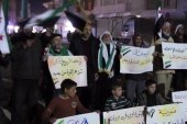 مظاهرتان في كل من الباب وبزاعة بريف حلب إحياءً لذكرى الثورة السورية