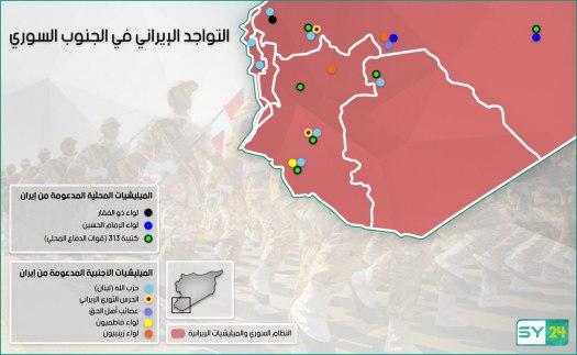 تعرف على الميليشيات الإيرانية المنتشرة في الجنوب السوري