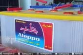 بعد مرفأ طرطوس وحديد حماة.. شركة روسية تعرض استثمار شركة بطاريات حلب!