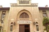 بسبب منشور ولايك.. إدارة جامعة دمشق تفصل طالبة وتنذر أخرى!