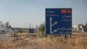 مقتل وجرح 6 أطفال بانفجار لغم في ريف حماة