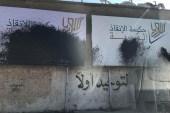 الشبكة السورية: 2000 معتقل في سجون هيئة تحرير الشام منذ 2012