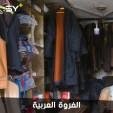 """حسام فيلوني.. صاحب مشغل خياطة ينتج عباءات شتوية للرجال تسمى """"الفروات"""""""