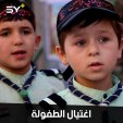 افتتاح سادس معسكر لتدريب الأطفال وتجنيدهم في دير الزور.. ما علاقة إيران؟