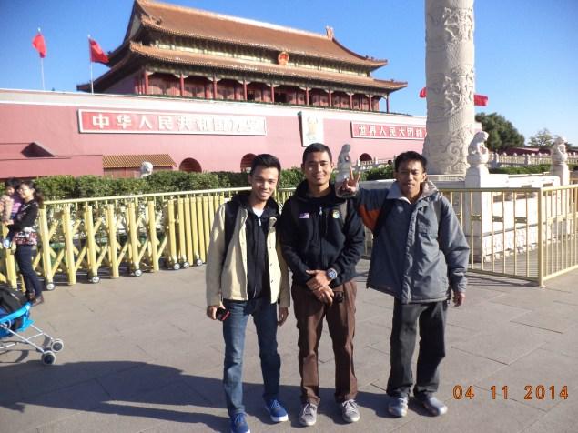 The Forbidden City 1