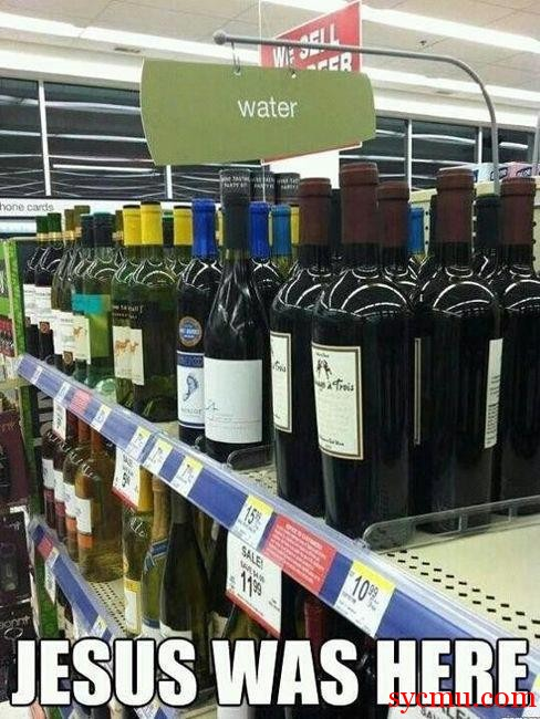 Jesus turns water into wine