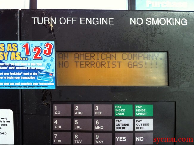 No gas for terrorists