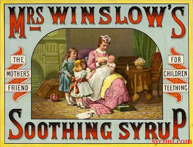 Soothing Syrup morphine