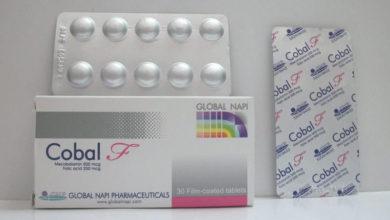 اسماء ادوية فيتامين د في مصر