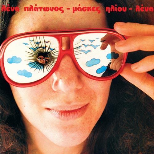 Λένα Πλάτωνος - Μάσκες Ήλιου