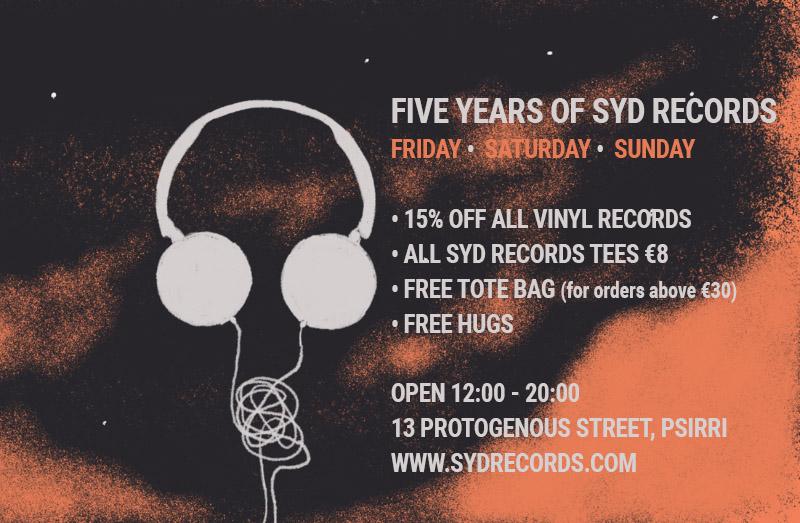 Syd Records Anniversary