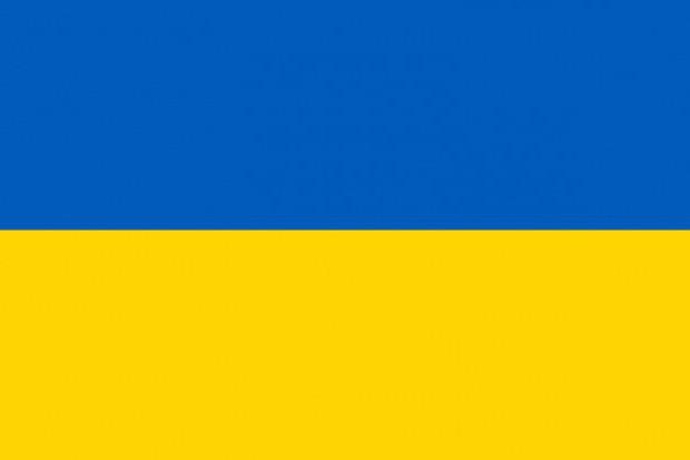 Как позвонить в украину на мобильный