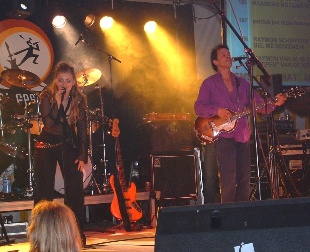 Ruud Janssen Band