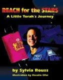 Remembering Ilan Ramon, Yoya, and the space shuttle, Columbia