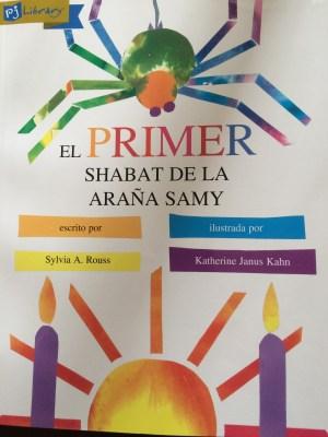 El Primer Shabat De La Arana Samy
