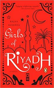 Girls Of Riyadh And Desperate In Dubai Reading And Writing Romance In The Middle East Synaesthezia An Arts Blog Despaired, desperation, desperately, frantically, in despair, in desperation girls of riyadh and desperate in dubai