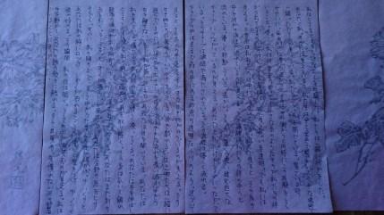 SYNCANDI - Ikkyu's Journal