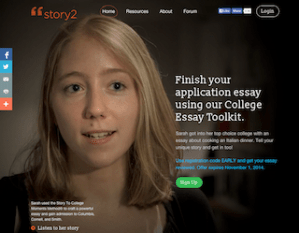 Story2 teaches students how to write successful college admission and scholarship essays.