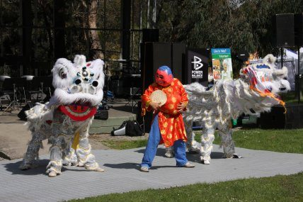 The Chinese Lion Dance will be one of the performances at the Eastern Volunteers Multicultural Spring Festival