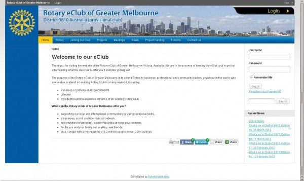 The Rotary eClub of Greater Melbourne website.