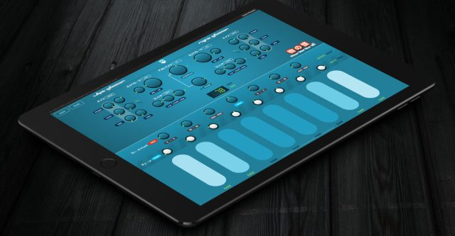 Bram Bos Intros Mononoke Expressive Drone Synthesizer For iOS