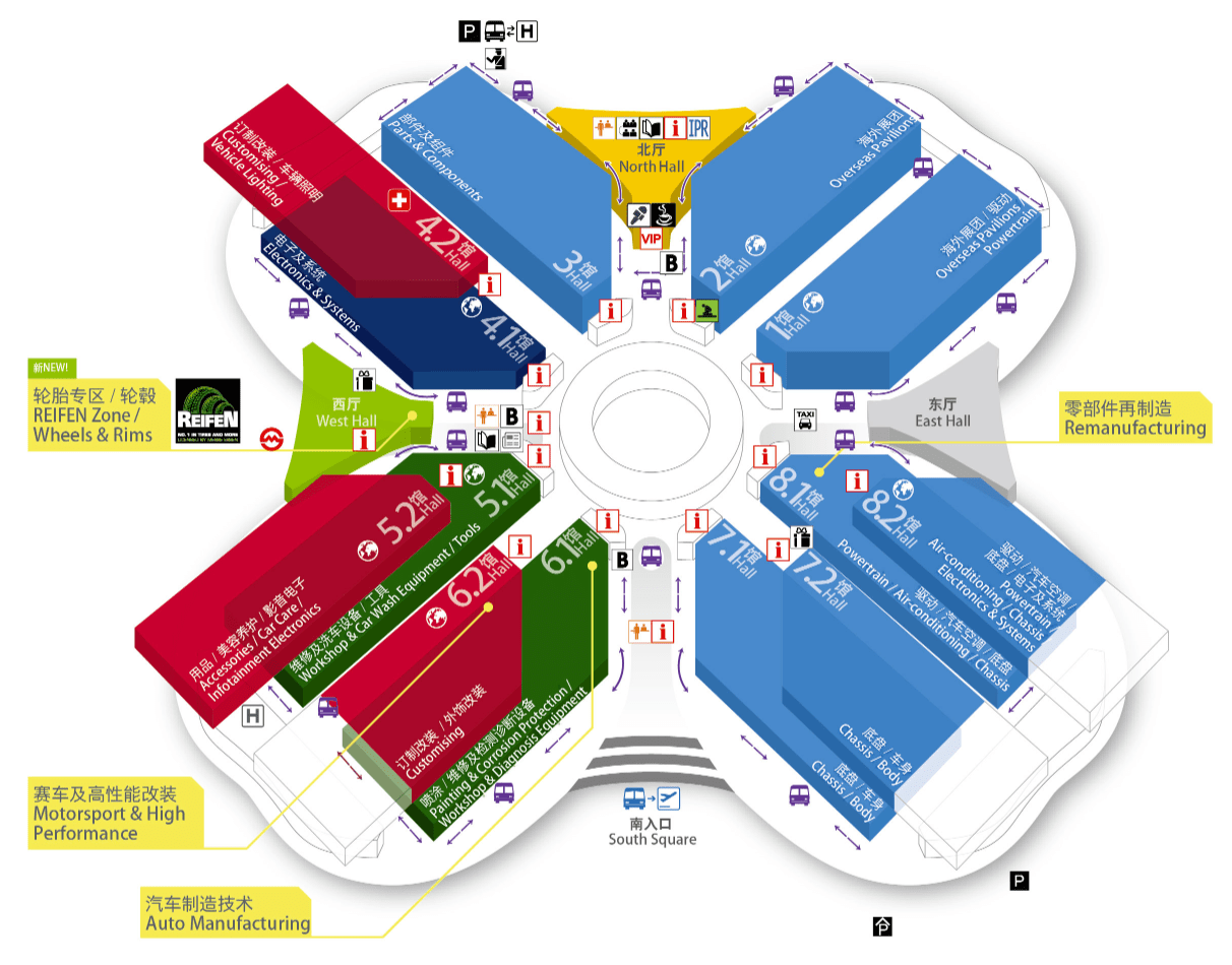 Automechanika Shanghai 2017 Hall Layout - Syntix Innovative Lubricants