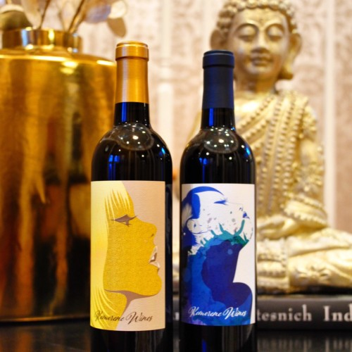 Kemorene Wines – Mysterious and Magical