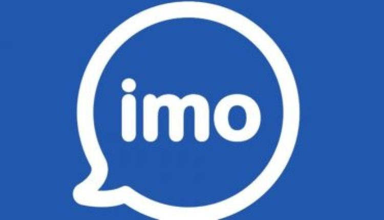 دردشة إيمو imo