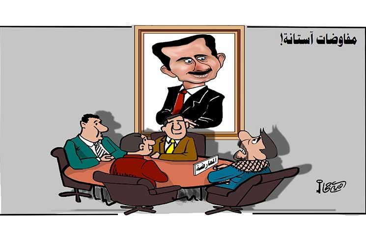 كاريكاتير.. مفاوضات آستانة