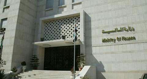 وزارة المالية في سوريا