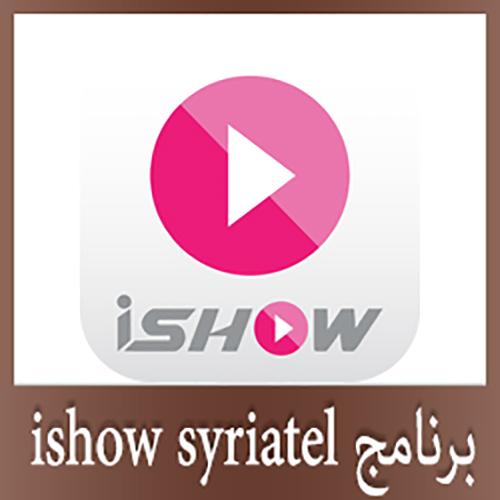 تطبيق ishow