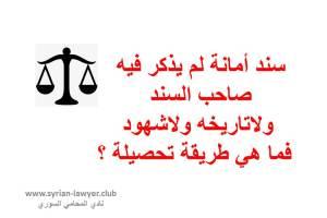 عناوين محامين عرب في برلين