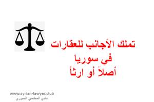 محامي بالرياض