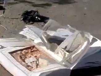 Booby Trapped Quran Iraq