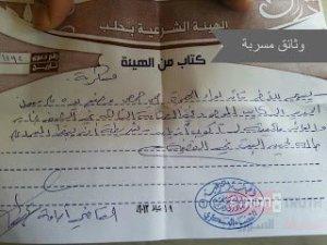 FSA 'Sharia' Court Steal Properties