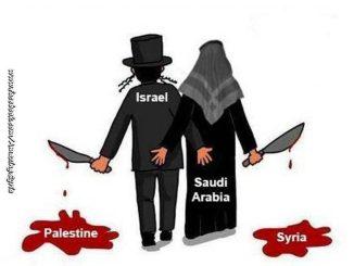 KSA Israel Terror Sponsoring