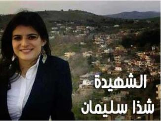 Shaza Sliman