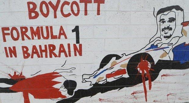 Protest in Bahrain