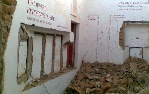 Dura site museum