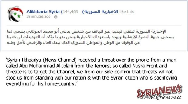 Alikhbaria Syria Receives a Threat Call