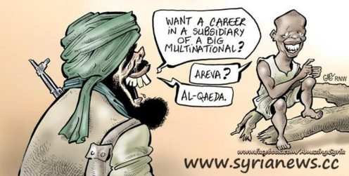 Al Qaeda Recruitment Agency