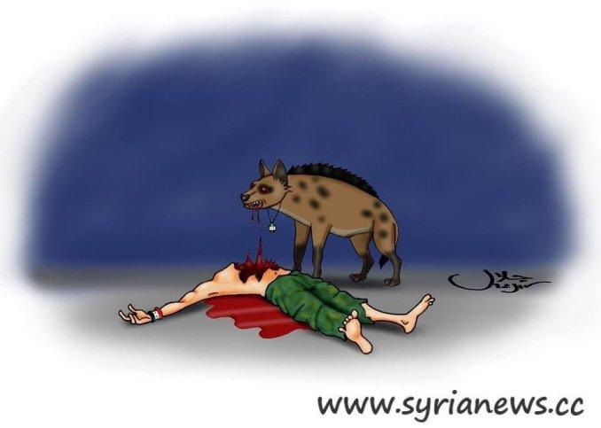 FSA Heart Eater