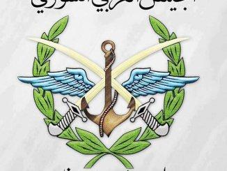 SAA Badge