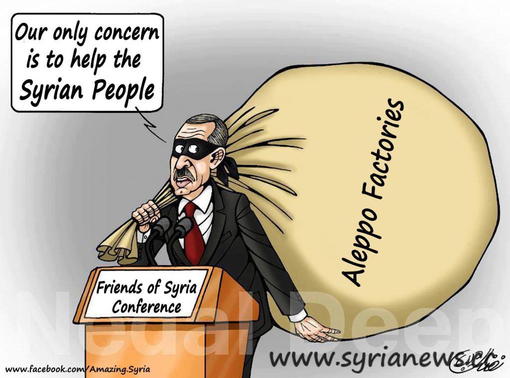 Erdogan thief أردوغان اللص