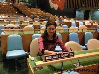 Anastasia Popova at the UN