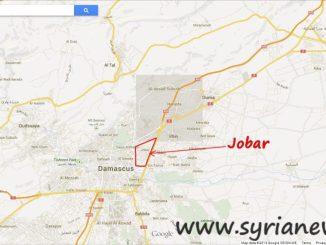 Jobar Damascus