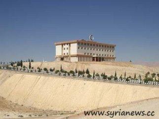 Dayr Atiyah Hospital