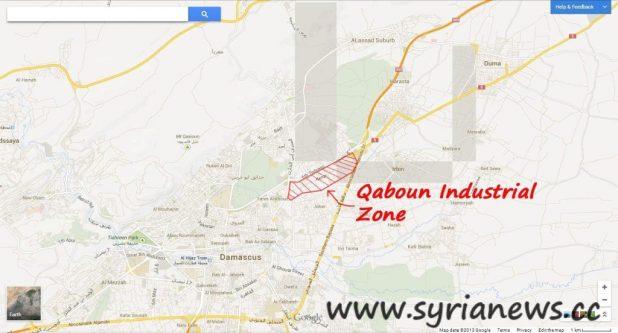 Al-Qaboun Industrial Zone - Damascus Announced Safe by SAA