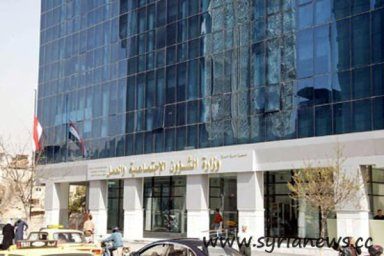 Building of Syrian Ministry of Labor in Damascus